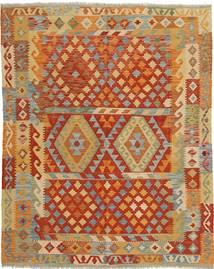 Κιλίμ Afghan Old style χαλι ABCX2090