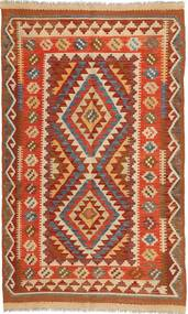 Kelim Afghan Old style Teppich ABCX2118