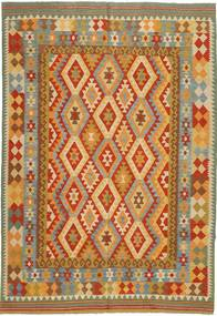 Kilim Afghan Old style carpet ABCX2263