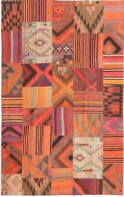 Tapete Kilim Patchwork ABCX2317