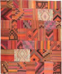Kilim Patchwork rug ABCX2341