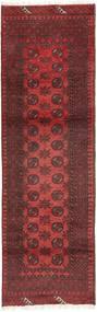 Afgan Dywan 83X288 Orientalny Tkany Ręcznie Chodnik Ciemnoczerwony (Wełna, Afganistan)