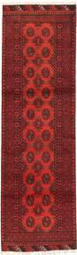 Afghan carpet ABCX273