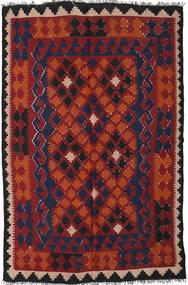 Kilim Maimane szőnyeg ABCX1269