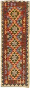 Kilim Afghan Old style carpet ABCX1528