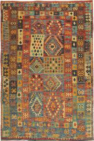 Tappeto Kilim Afghan Old style ABCX2196