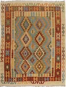 キリム アフガン オールド スタイル 絨毯 ABCX2194