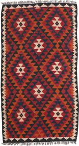 Kilim Maimane carpet ABCX1193