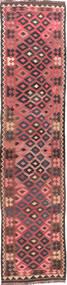 Kilim Maimane szőnyeg ABCX1358