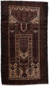 Beluch Matta 115X202 Äkta Orientalisk Handknuten Mörkbrun (Ull, Afghanistan)