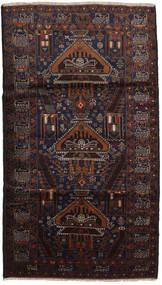バルーチ 絨毯 ACOL1882