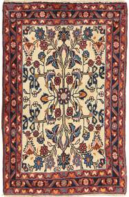 Bidjar carpet MRC164