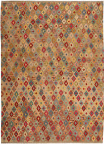 Tapis Kilim Afghan Old style AXVZY31