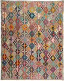 Tapis Kilim Afghan Old style AXVZY42