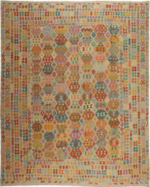 Kelim Afghan Old style Teppich AXVZY44