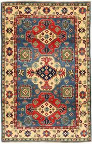 Kazak carpet ABCX2953