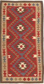 Kelim Maimane tapijt XKG1085