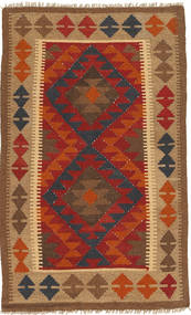 Kilim Maimane carpet XKG2163