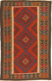 Kilim Maimane carpet XKG1744