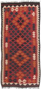 Килим Маимане ковер ABCX933