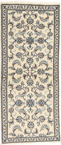Nain carpet RXZI341