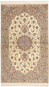Isfahan silkerenning Davudi teppe RXZI39