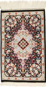 Ghom Silke Matta 30X40 Äkta Orientalisk Handknuten Beige/Svart (Silke, Persien/Iran)