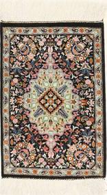 Ghom Silke Teppe 30X40 Ekte Orientalsk Håndknyttet Beige/Svart (Silke, Persia/Iran)