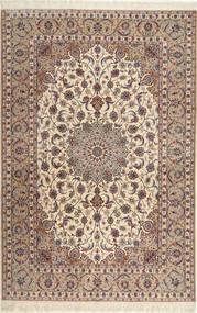 Isfahan Silkkiloimi Emadi Matto 205X307 Itämainen Käsinsolmittu Vaaleanruskea/Beige (Villa/Silkki, Persia/Iran)