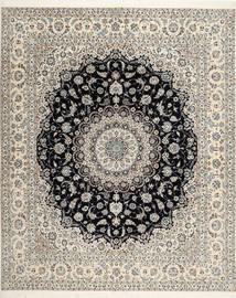 Nain 6La Habibian carpet RXZI187