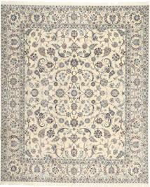 Nain 6La Habibian Matto 255X306 Itämainen Käsinsolmittu Beige/Vaaleanharmaa Isot (Villa/Silkki, Persia/Iran)