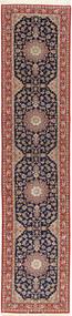 Isfahan silk warp rug RXZI50