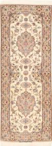 Isfahan Silkesvarp Matta 83X219 Äkta Orientalisk Handknuten Hallmatta Ljusbrun/Ljusrosa (Ull/Silke, Persien/Iran)