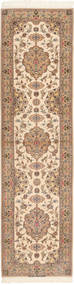 Isfahan Silk Warp Rug 84X315 Authentic  Oriental Handknotted Hallway Runner  Light Brown/Yellow (Wool/Silk, Persia/Iran)