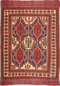 キリム ゴルバリヤスタ 絨毯 190X271 オリエンタル 手織り 深紅色の/濃い紫 (ウール, アフガニスタン)