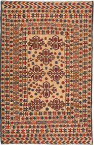 Kilim Golbarjasta carpet ACOL2958