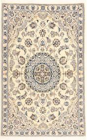 Nain 9La Sherkat Farsh carpet RXZI219