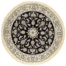 Nain carpet RXZI263