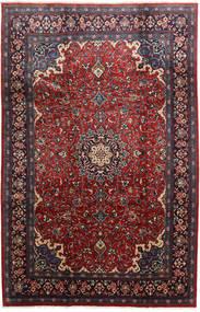 Sarough Matta 214X330 Äkta Orientalisk Handknuten Mörkröd/Mörkgrön (Ull, Persien/Iran)