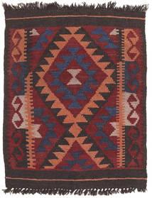 Kilim Maimane carpet ABCX435