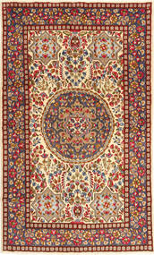 Kerman carpet RXZK87