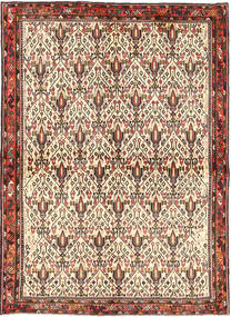 Afshar carpet RXZK7