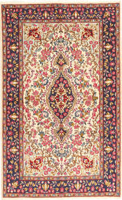 Kerman carpet RXZK86