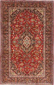 Keshan Rug 194X308 Authentic  Oriental Handknotted Brown/Dark Red (Wool, Persia/Iran)