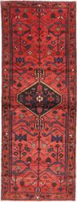 Hamadan carpet RXZK59