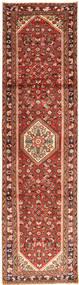 Hosseinabad matta AXVZL832