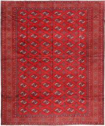 Turkaman Teppich AXVZX1589
