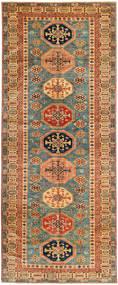 Tapis Kazak AXVZX4139