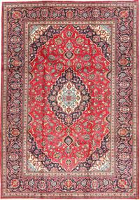 Keshan Matta 242X350 Äkta Orientalisk Handknuten Lila/Mörkgrå (Ull, Persien/Iran)