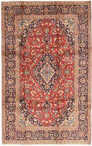 Keshan Matta 195X310 Äkta Orientalisk Handknuten Mörkröd/Beige (Ull, Persien/Iran)